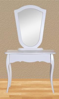 Зеркало Лира ( белое)